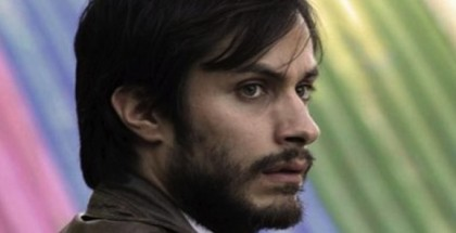 NO (Gael Garcia Bernal) - DVD review