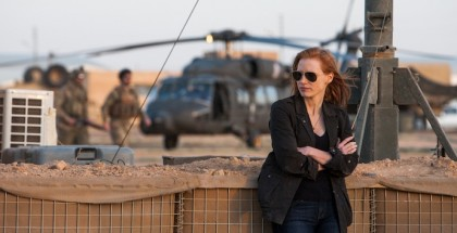 Zero Dark Thirty - iTunes film review