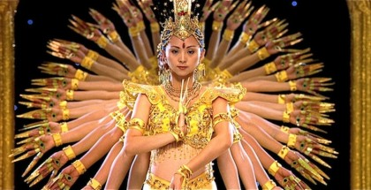 Samsara - Netflix review