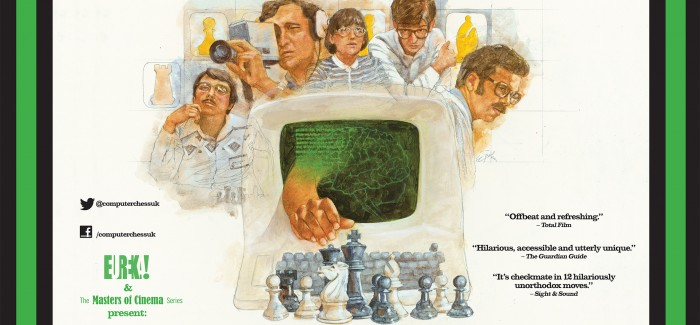 Competition: Win Cliff Spohn's Computer Chess poster