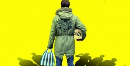 svengali film review - watch online