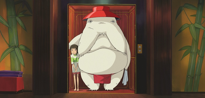 Spirited Away © 2001 Nibariki  - GNDDTM