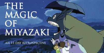 magic of miyazaki main