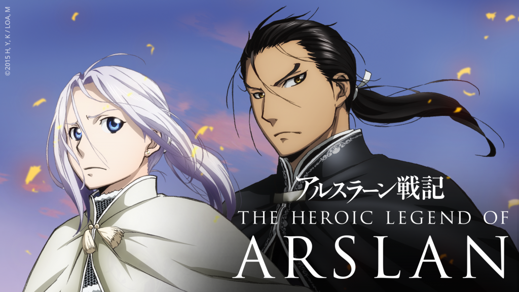 Legend of Arslan