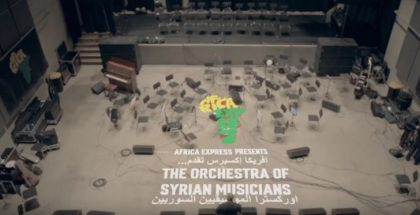 youtube syrian musicians