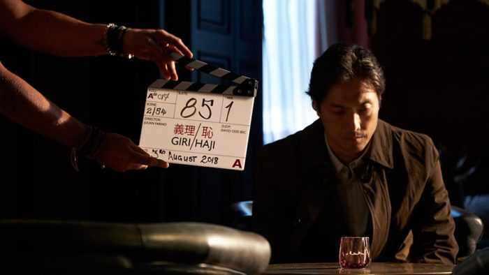 First look: Filming begins on Netflix and BBC thriller Giri/Haji