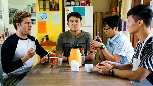 ronny chieng 2
