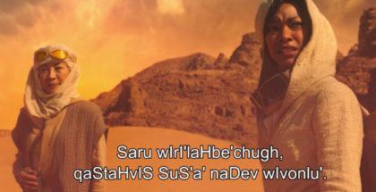 std subtitle 1a