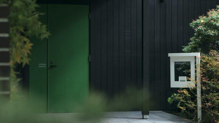 Netflix starts production on new season of Terrace House