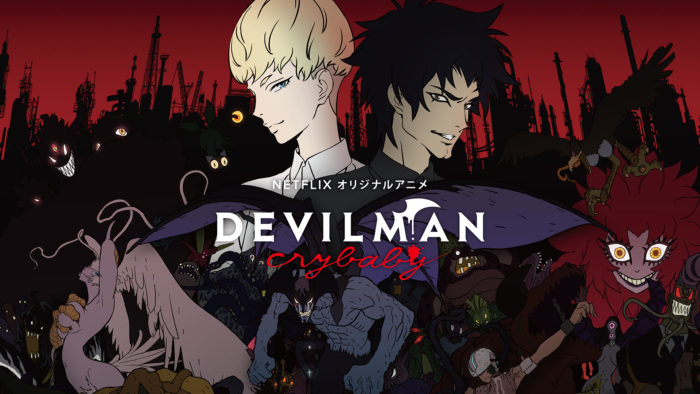 Anime Monday: Is Devilman Crybaby Netflix's anime masterpiece?