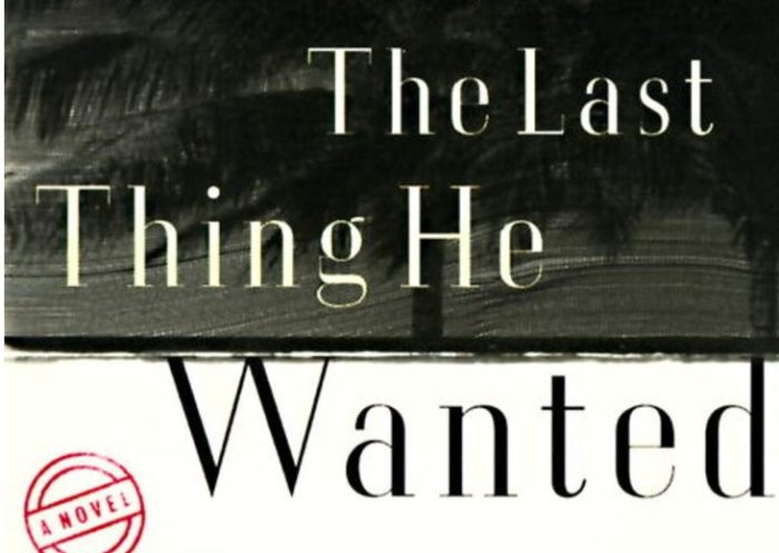 Toby Jones, Ben Affleck round out cast of Dee Rees' The Last Thing He Wanted