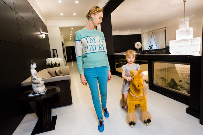 Interview: Lauren Greenfield talks Generation Wealth