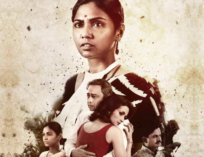 Firebrand: Netflix's first Marathi film set for February release