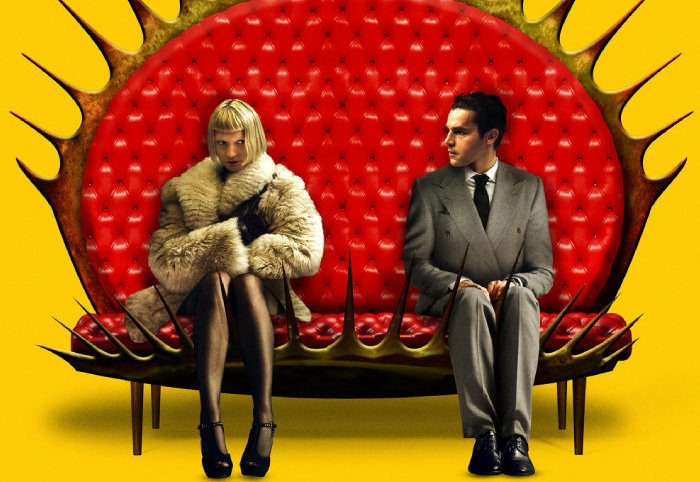 VOD film review: Piercing (2018)