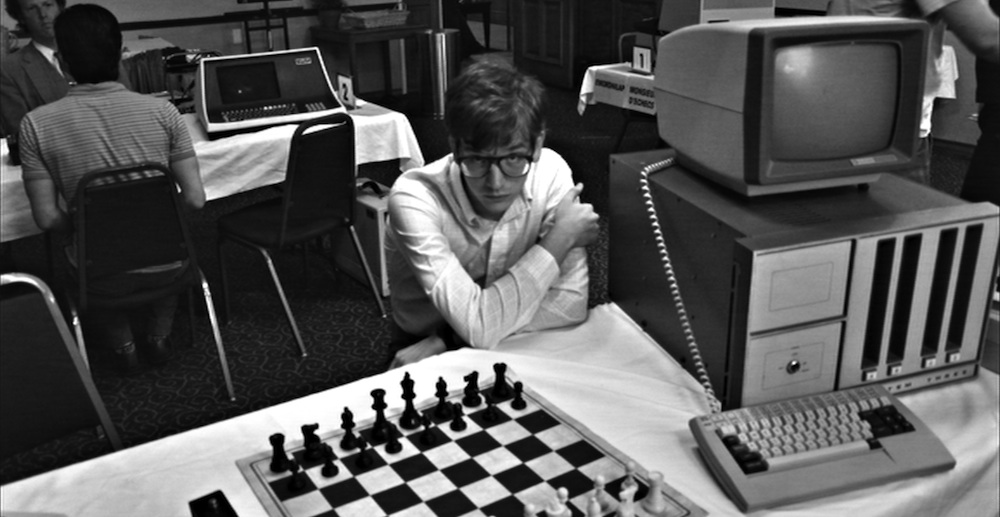 Computer Chess - watch online - film review