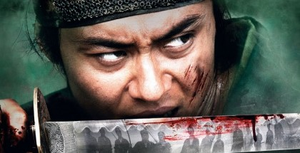 13 Assassins Netflix UK