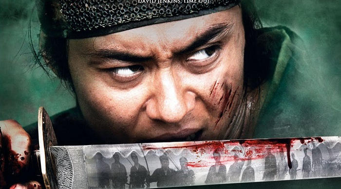 VOD film review: 13 Assassins