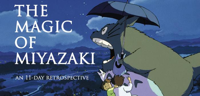 Introducing… The Magic of Miyazaki