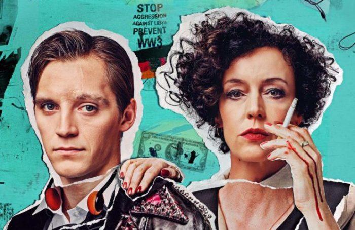 Deutschland 86 set for March UK premiere