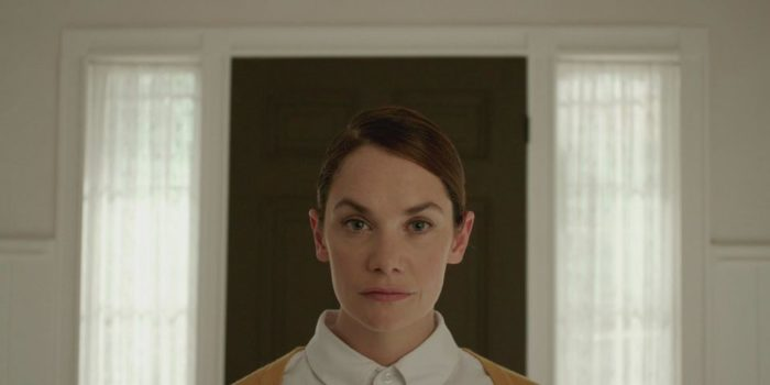 Netflix UK film review: I Am the Pretty Thing That Lives in the House