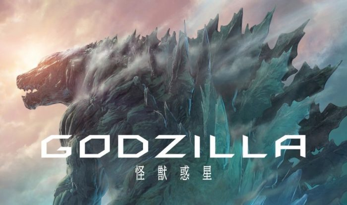 Netflix UK film review: GODZILLA: Planet of the Monsters