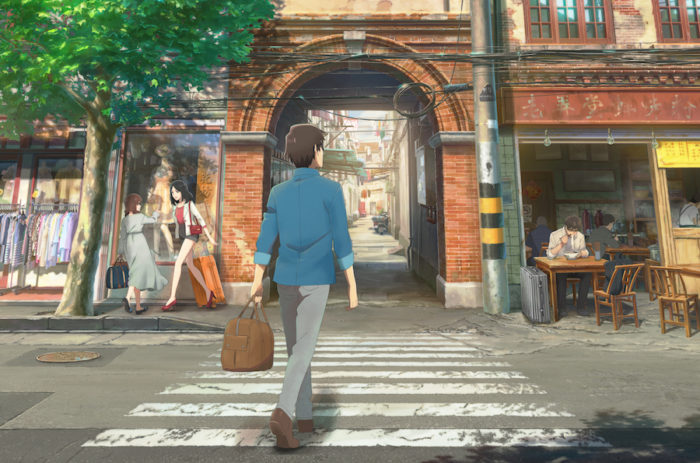 Netflix reveals trailer for anime Flavors of Youth