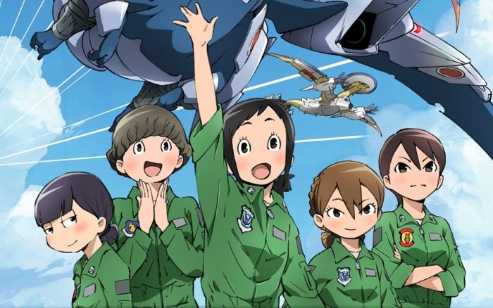 Netflix unveils poster for new anime Dragon Pilot