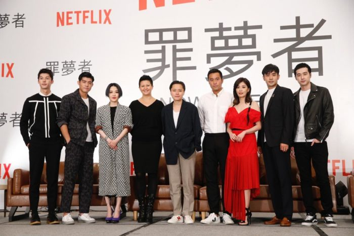 Nowhere Man: Netflix announces first Mandarin-language original series