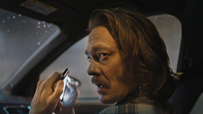 VOD film review: The Quake
