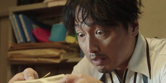 Trailer: Netflix heads to Japan for The Naked Director