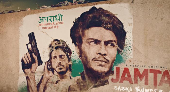 Trailer: Netflix reveals something phishy in Jamtara this January