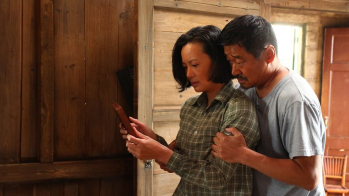 VOD film review: So Long, My Son