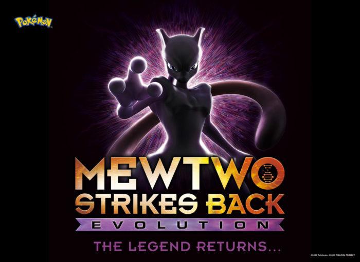 Trailer: Netflix and Pokémon team up for Mewtwo Strikes Back – Evolution