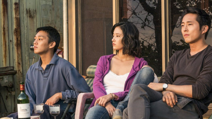 VOD film review: Burning (2018)