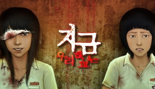 Netflix orders Korean zombie series All of Us Are Dead