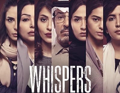 Whispers: Netflix to release Saudi thriller this June