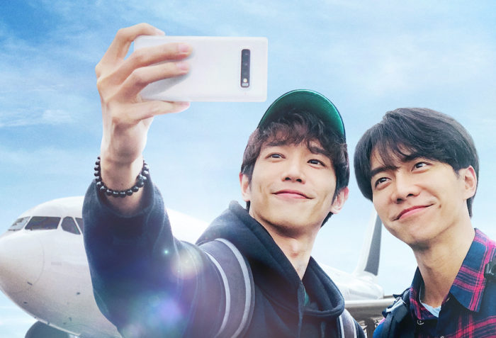 Twogether: Lee Seung-gi and Jasper Liu team up for Netflix travel show