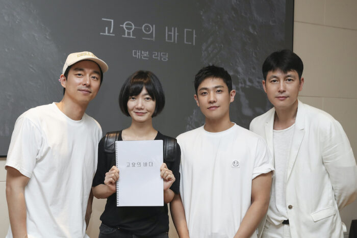 Doona Bae to star in Netflix sci-fi The Silent Sea