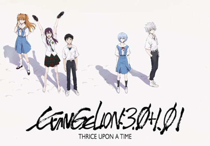 Trailer: EVANGELION:3.0+1.01 THRICE UPON A TIME heads to Amazon this August